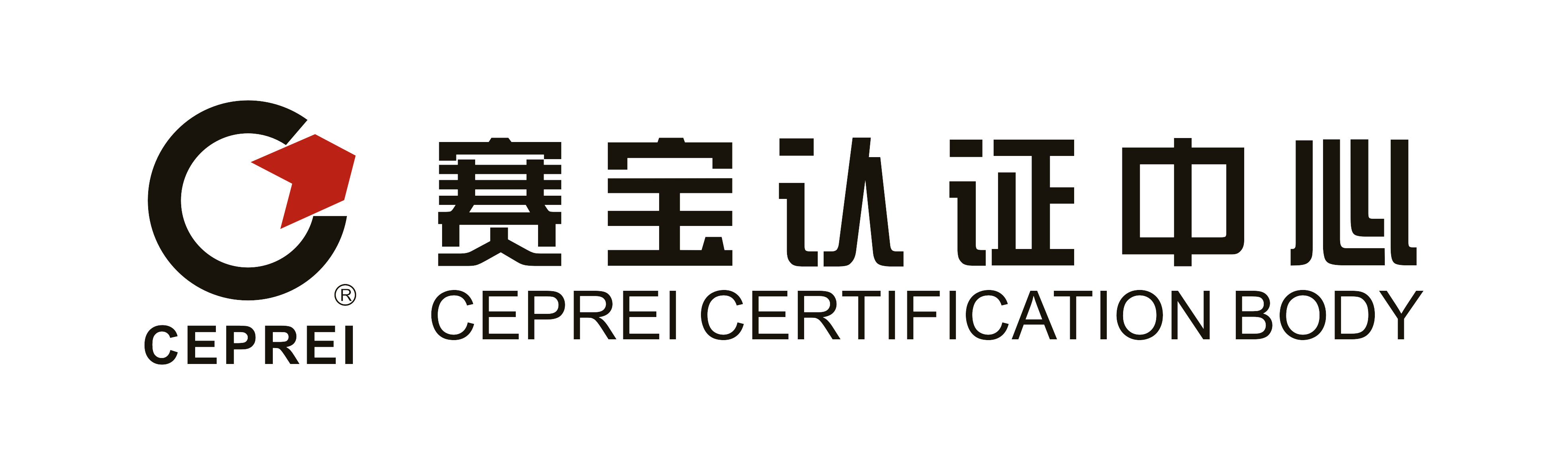CEPREI Certification Body-Logo