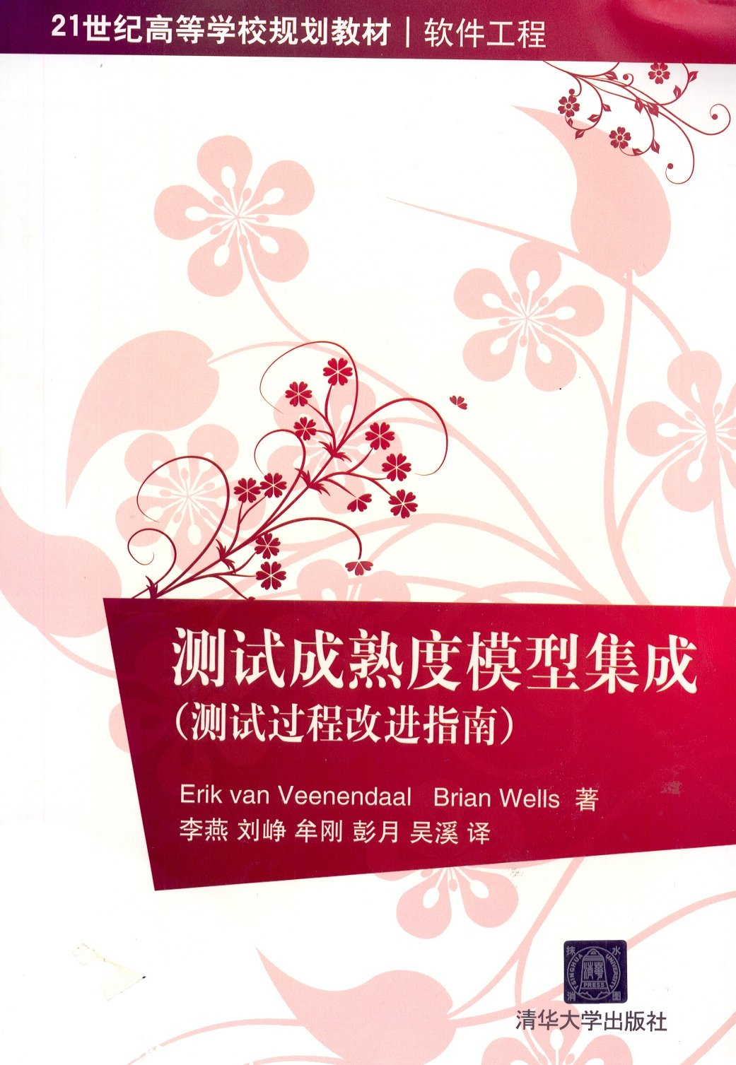 Chinese Cover 2